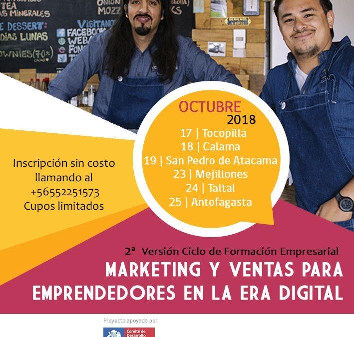 Seminario Marketing Digital y Ventas para Emprendedores en la Era Digital